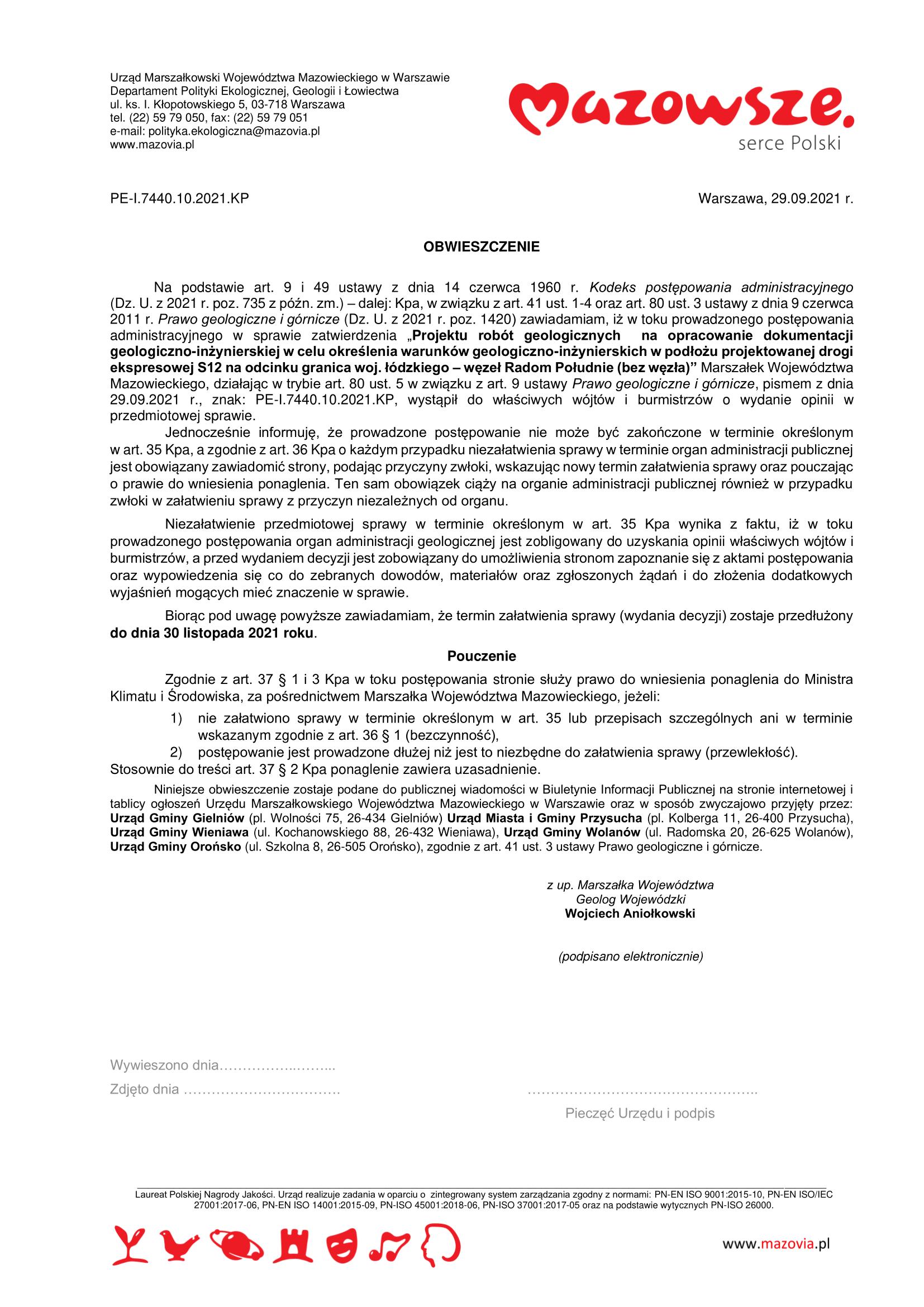 Obwieszczenie S12
