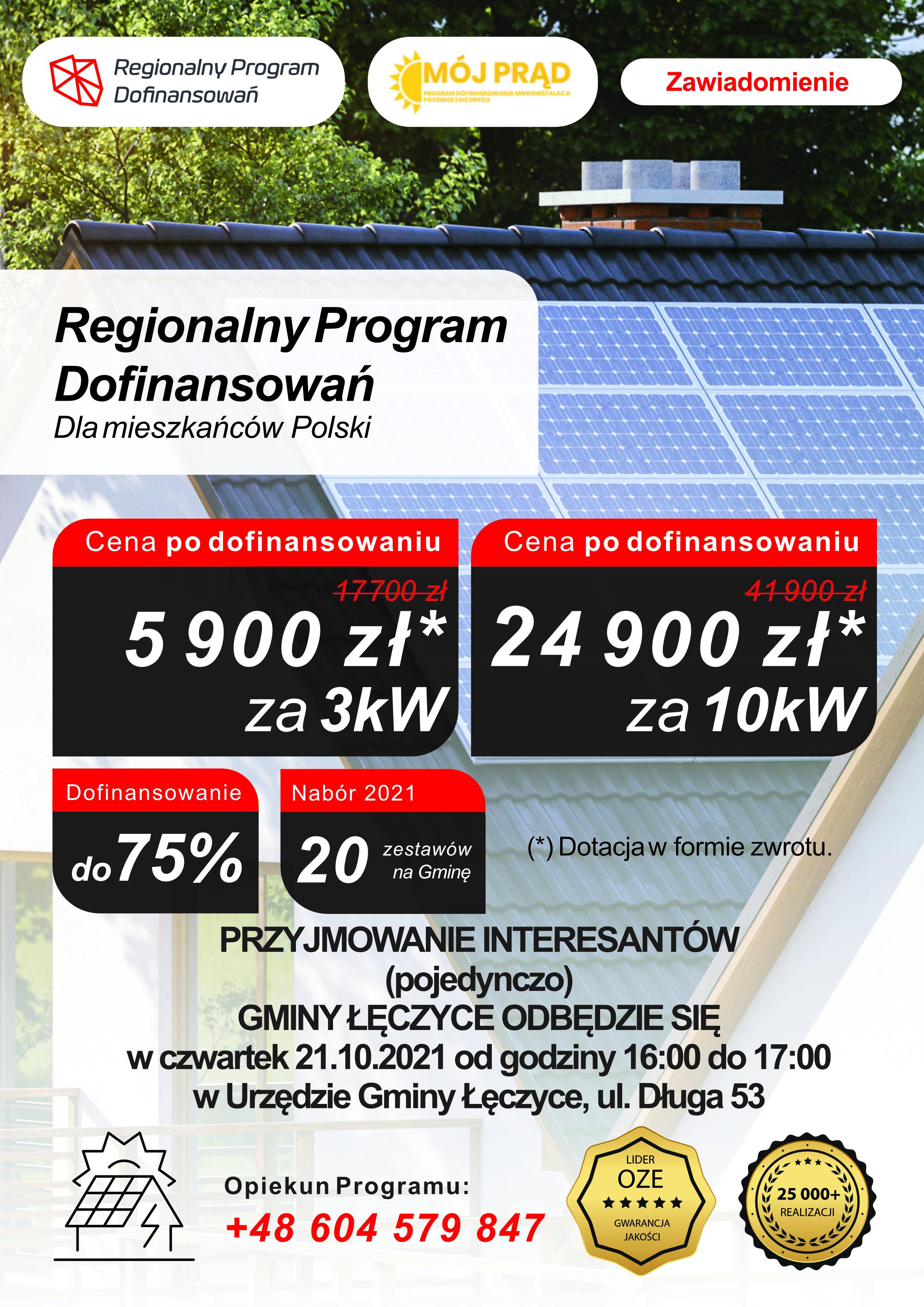 Plakat informujący o przyjmowaniu interesantów w sprawie dofinansowania instalacji fotowoltaicznych