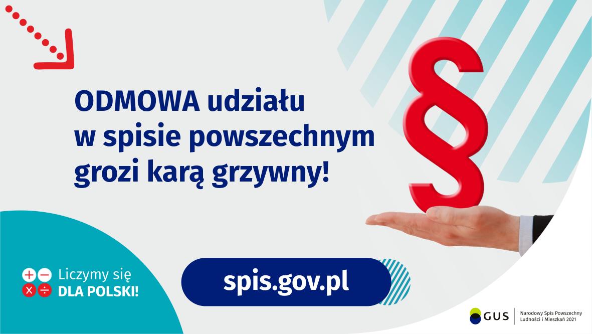 https://redakcja.samorzad.gov.pl/photo/aebc555e-5fe5-4133-96a8-c97b251a71ee